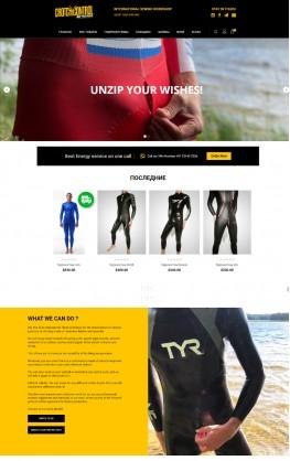 crotch-control.com
