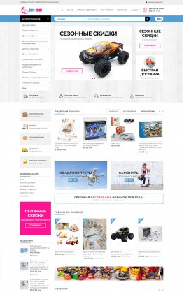 din-din.com.ua