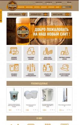 dlyapivovara.ru