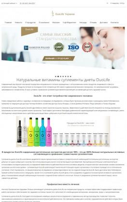 duolife.tools4shop.pro