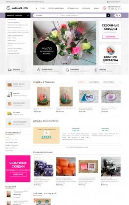 handmade-4you.com.ua
