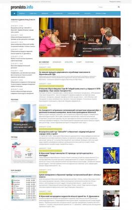 promisto.info