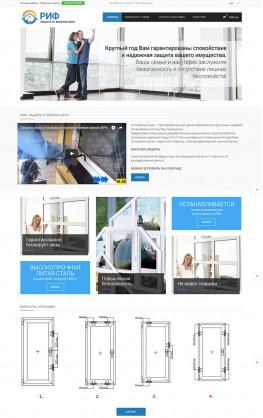 rif.tools4shop.ru