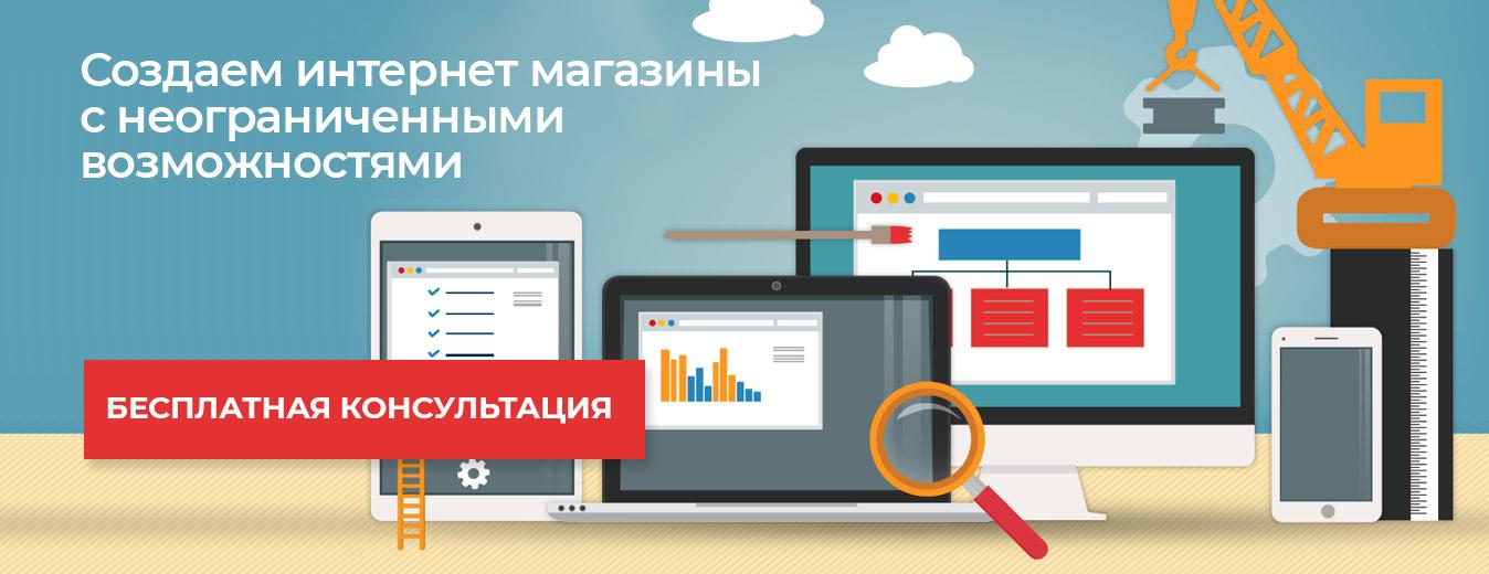 Tools4shop - Откройте свой интернет-магазин прямо сейчас!